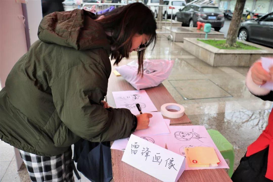 浙江省志愿者日丨雷锋在身边,志愿在我心