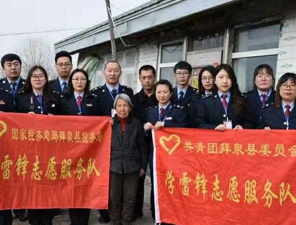 黑龙江拜泉县团县委联合县税务局组织开展雷锋日系列活动