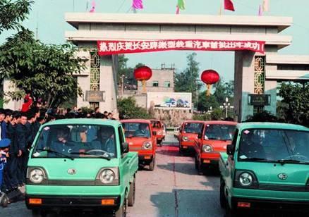 长安汽车积极响应时代的召唤,见证了中国汽车40年的大发展