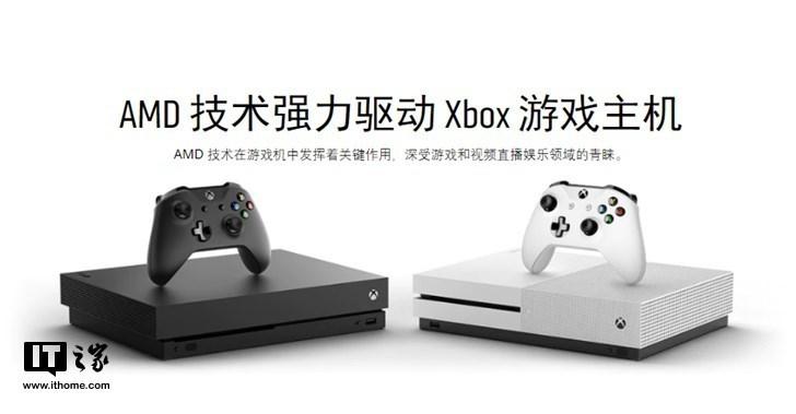微软无光驱Xbox主机将会在5月份正式发售,同时在4月底开始预购