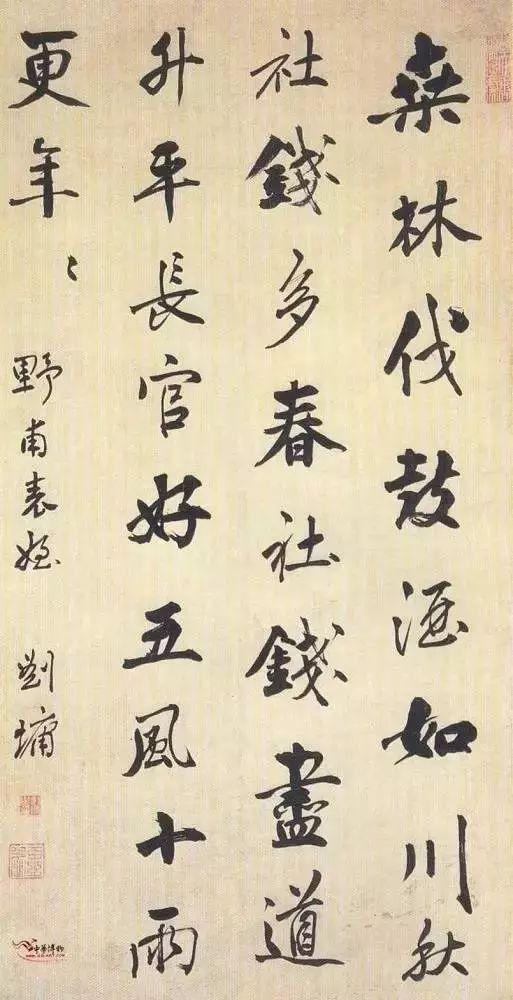 """他是清代著名的帖学大家,被世人称为""""浓墨宰相""""。(图6)"""