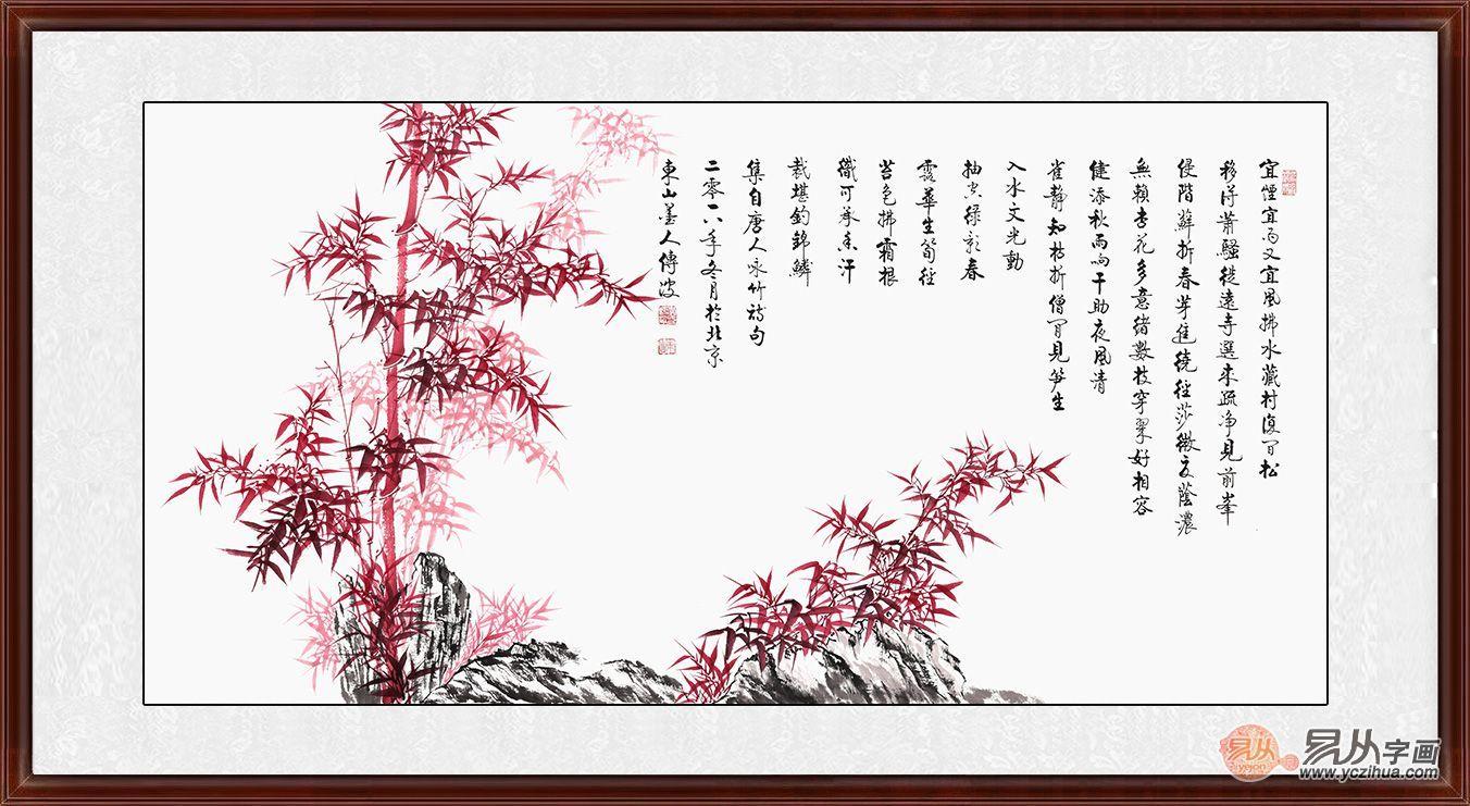 人人都爱收藏 我更喜欢收藏国画竹子