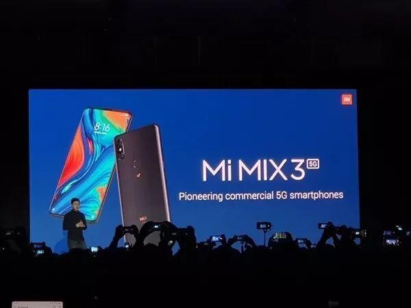小米将很快在国内发布 5G 手机:更快网速、更