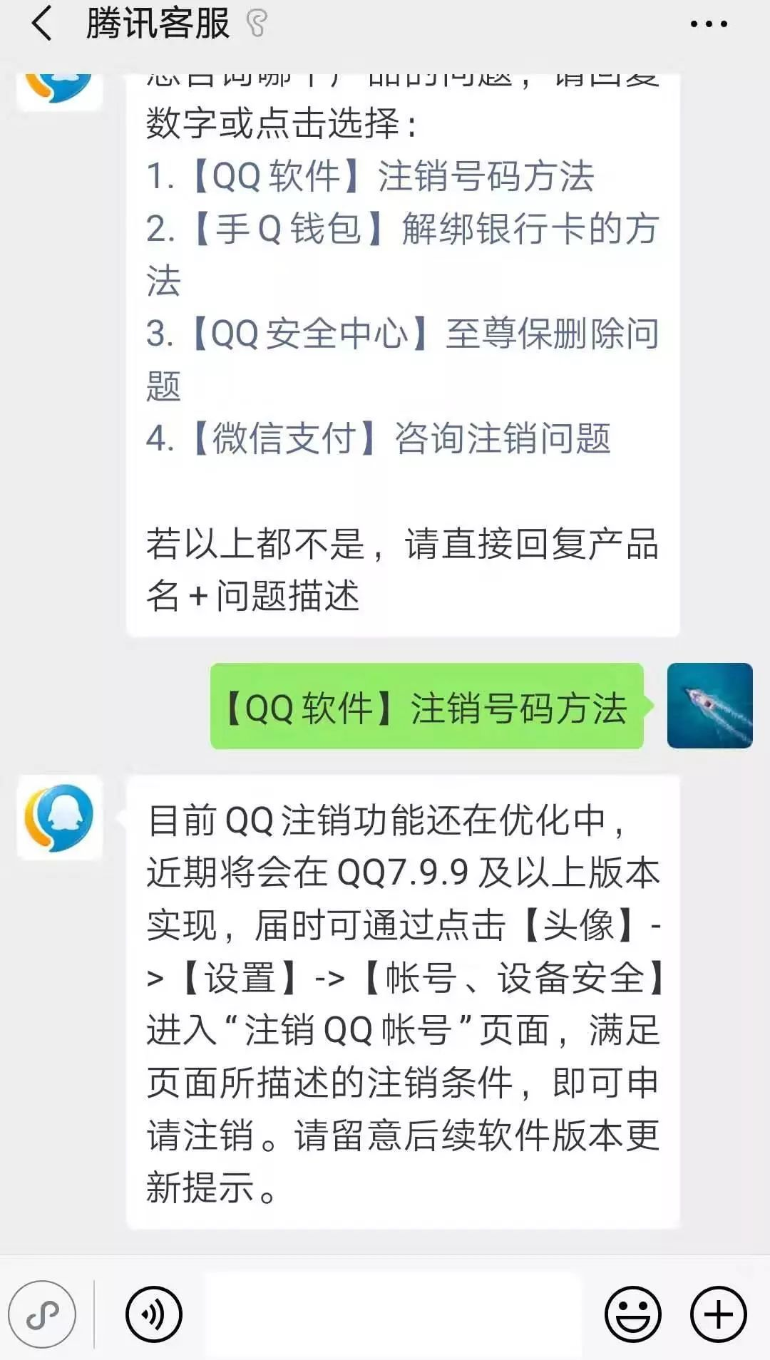 QQ即将上线新功能网友却说:不要!
