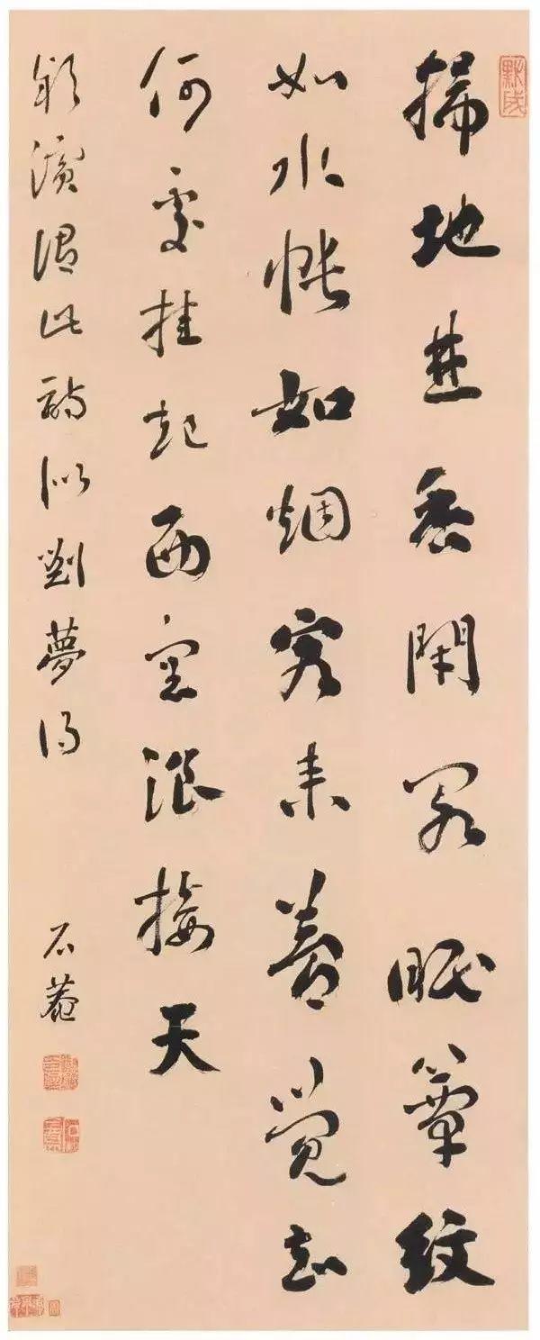 """他是清代著名的帖学大家,被世人称为""""浓墨宰相""""。(图12)"""