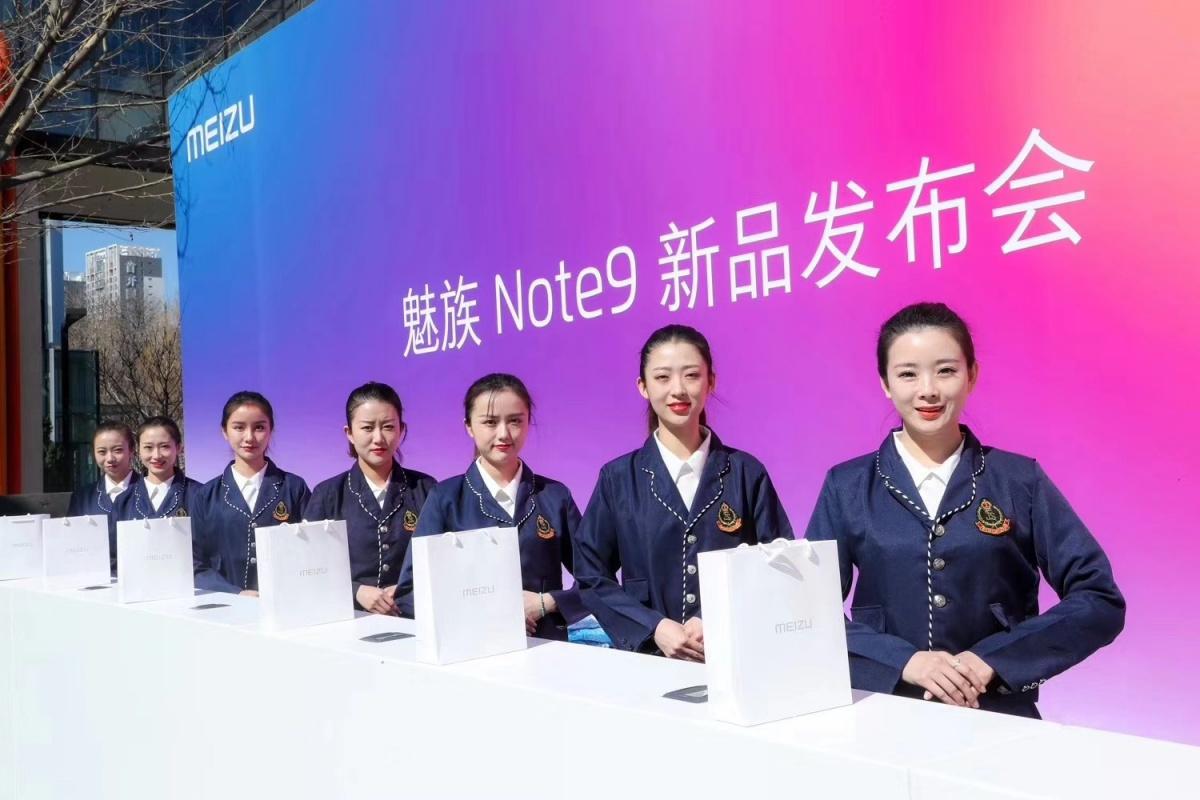 魅族Note9发布会最大亮点是现场的模特?