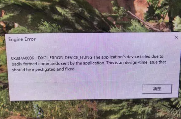 Apex英雄》出现0X887A0006问题的应对方法_Legends
