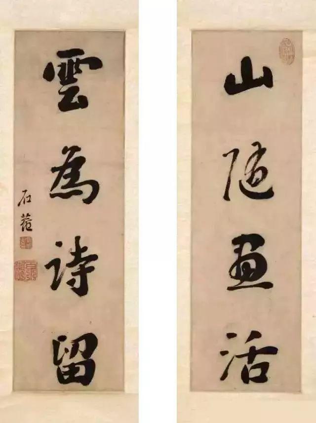 """他是清代著名的帖学大家,被世人称为""""浓墨宰相""""。(图7)"""