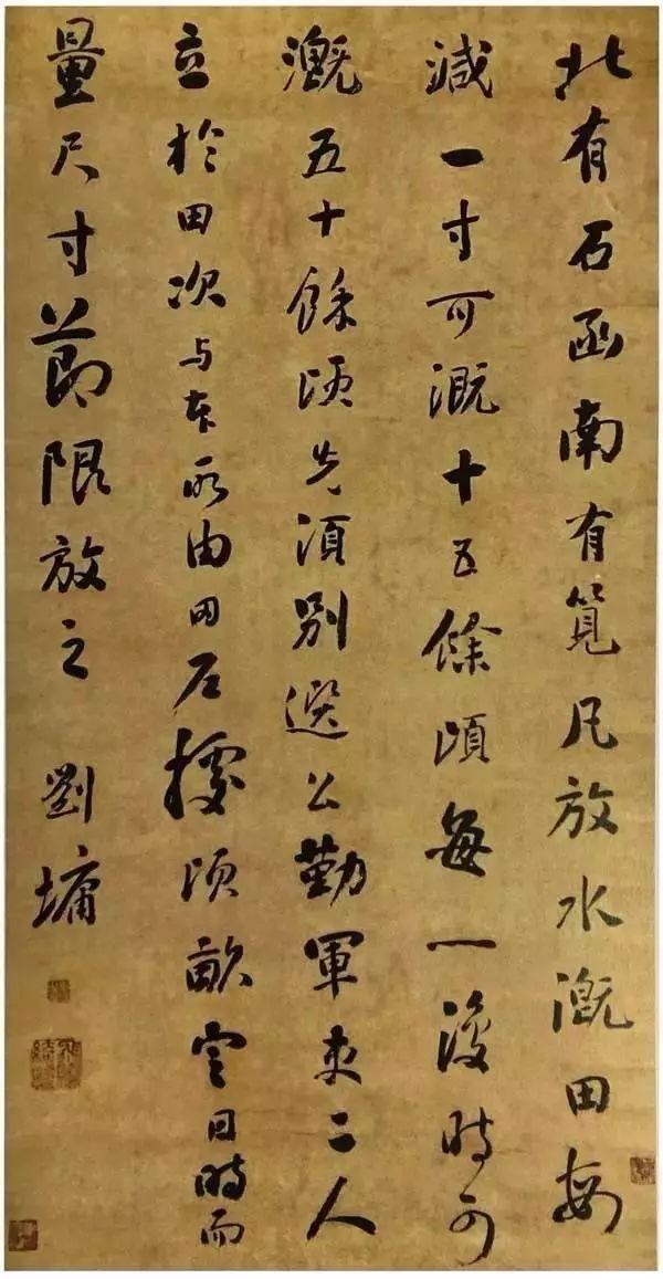 """他是清代著名的帖学大家,被世人称为""""浓墨宰相""""。(图11)"""
