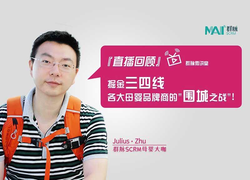 """上海市科学育儿基地选取""""生态""""""""安全""""""""参"""