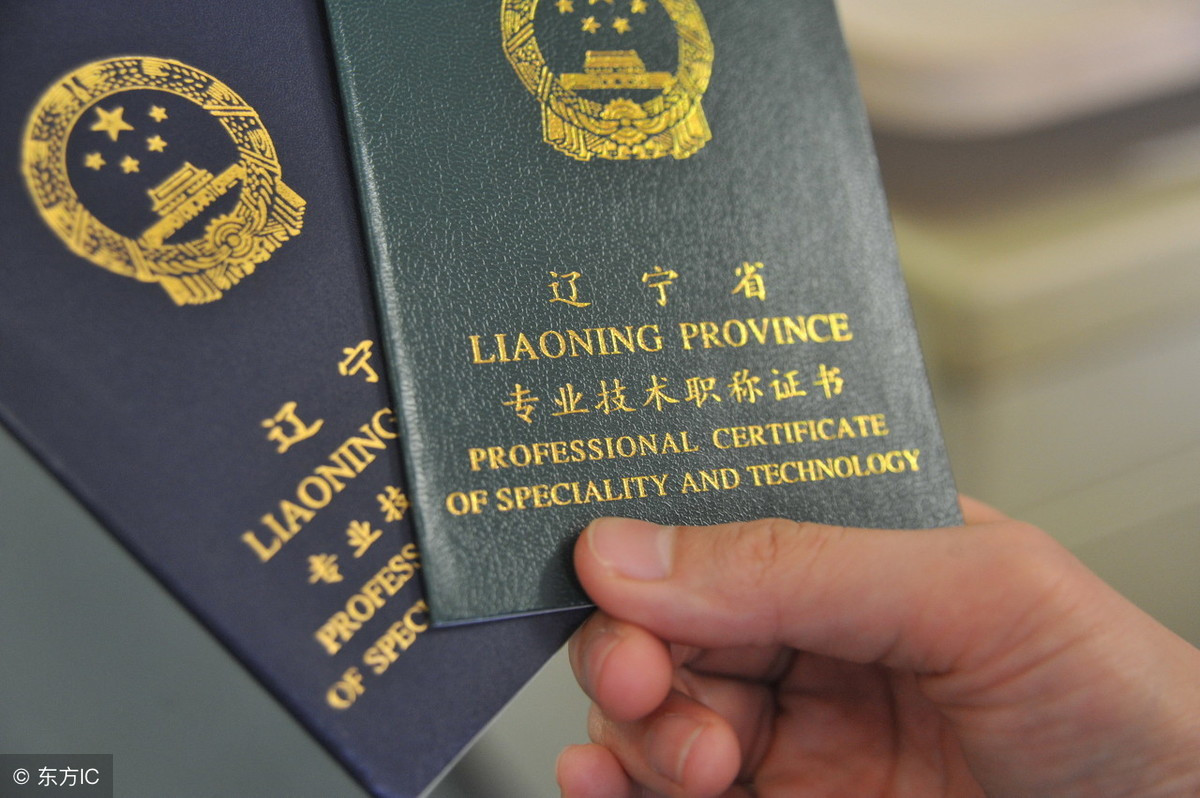荆州高等教育自学考试(自考)本科学历介用途介