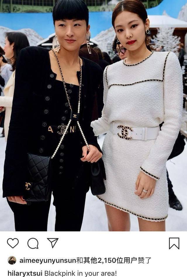 陈奕迅老婆和韩国女神合照,穿着引网友吐槽:打扮也太售票员了