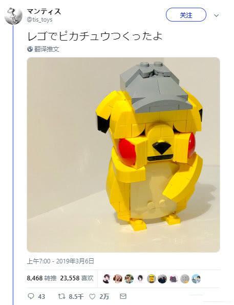 日本網友吐槽:還有比這四款皮卡丘更沙雕的嗎?不忍直視!