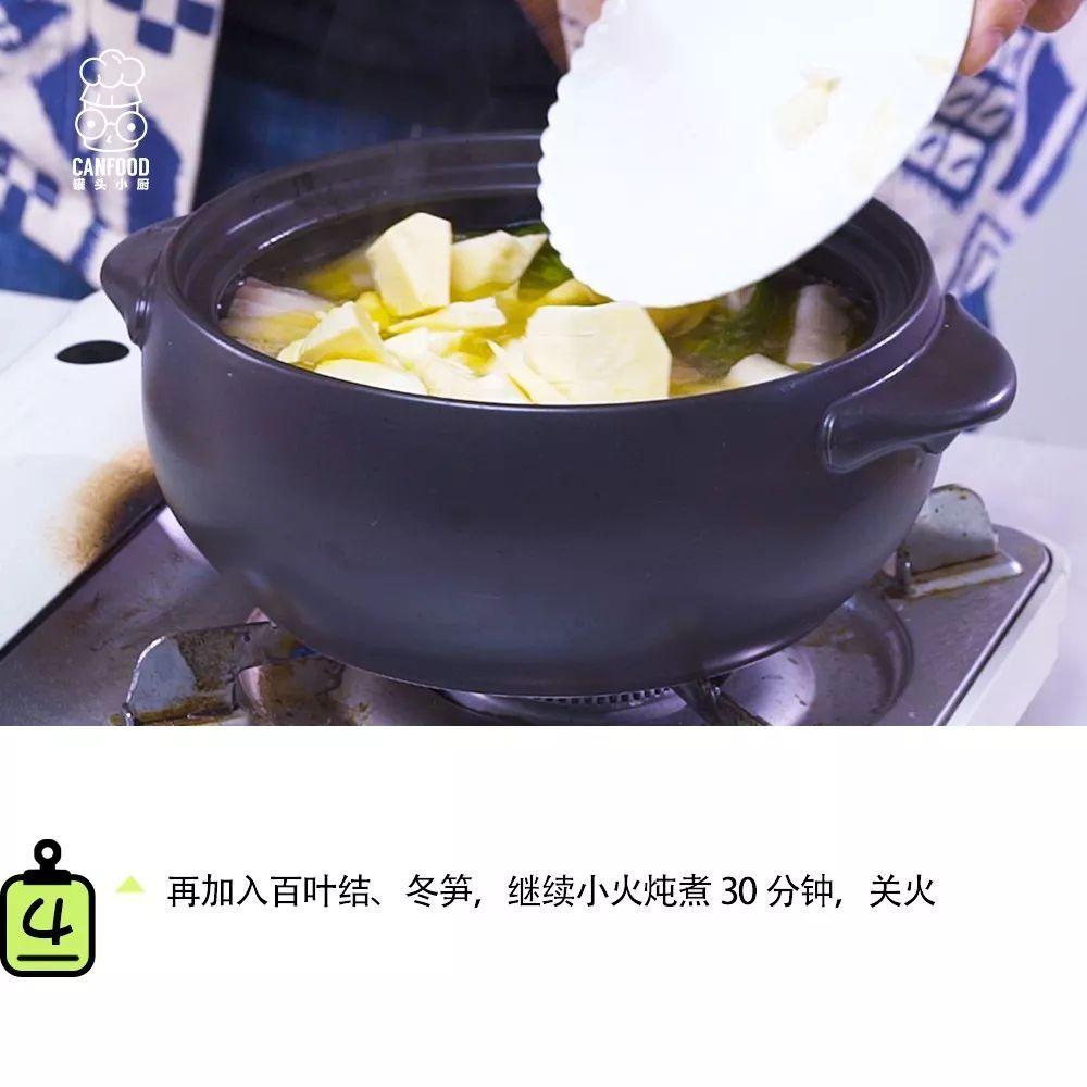 喝过这碗汤,春天才没有白过――戴氏腌笃鲜(图5)