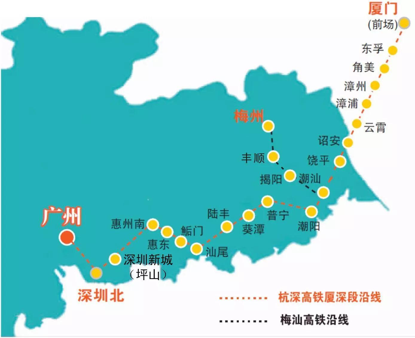 2020年05月25日莆田高铁时刻表 - 火车票网