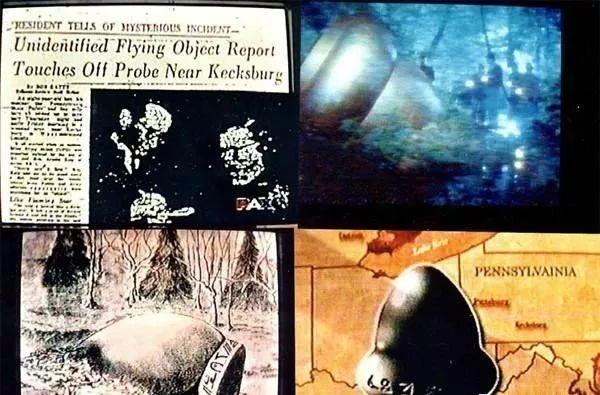 广州巨型ufo事件视频图片