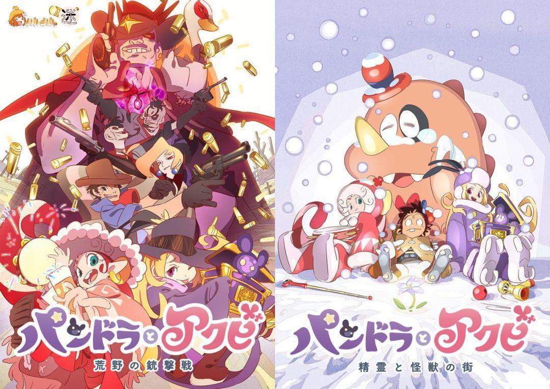 有点色色的日本12到14集动漫_原创众筹制作色色的ova动画,一天之内就实现了.