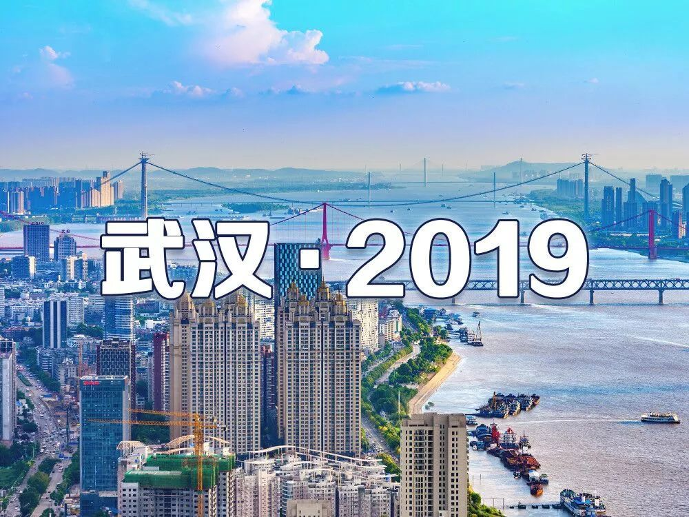 2019 武�h��\��,最全攻略�D片 189741 1000x750