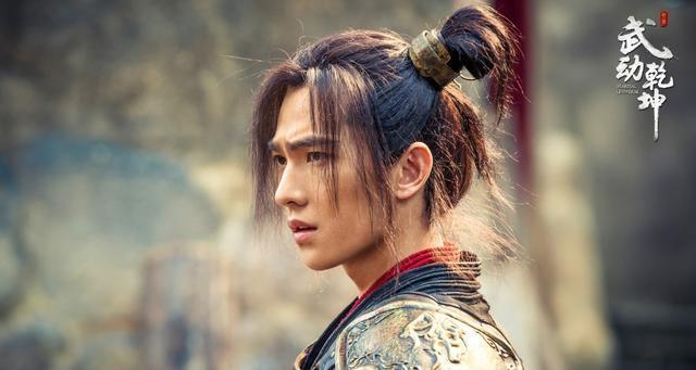杨洋被《汉之云》片方起诉,该剧由关晓彤等主演已播出但反响平平