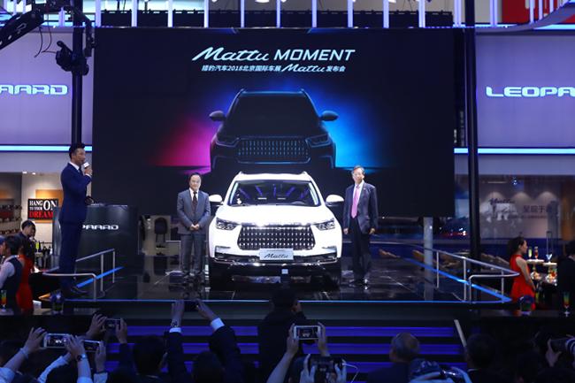 猎豹SUV矩阵闪耀北京车展Mattu有望爆发