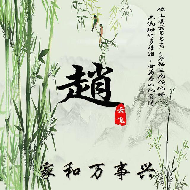 快来换头像了,春天意境的微信头像,万物初始,绿意中国