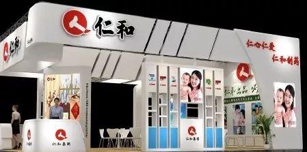 2019国际化妆品排行榜_2019年广州国际美博会仁和瓷天使诠释护肤品届的