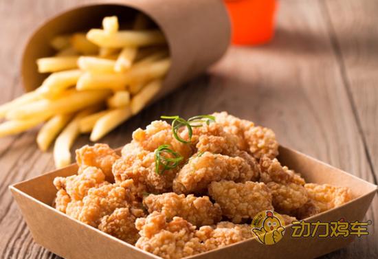 安徽六安80后夫妻有家店 鸡排超好吃15块钱够两个人吃