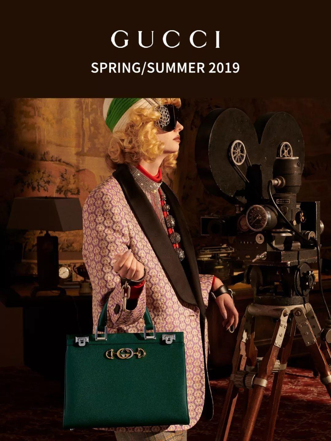Gucci 2019春夏系列全新登场