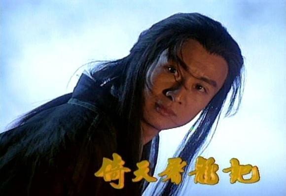 """最经典""""杨逍""""竟演过艳片?抛弃选美冠军老婆,自毁前程令人惋惜(图1)"""