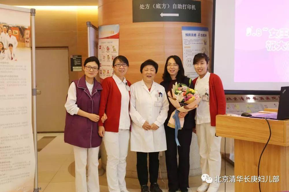 【妇女节】清华长庚妇产科:女人做好这些自查 可有效预防妇科病