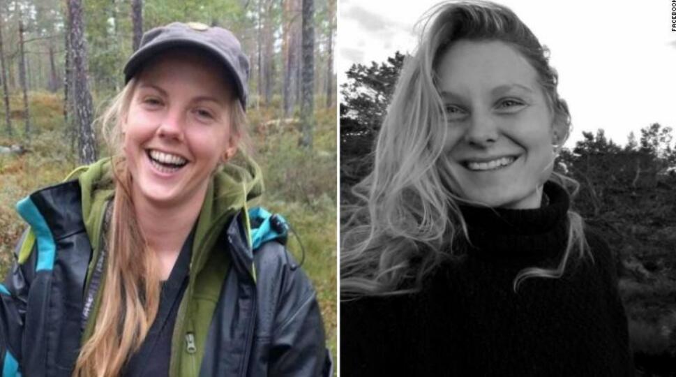 因在社交媒体上分享杀人视频 丹麦14人遭警方起诉