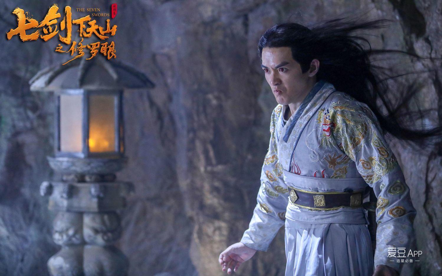 七剑下天山武器图片