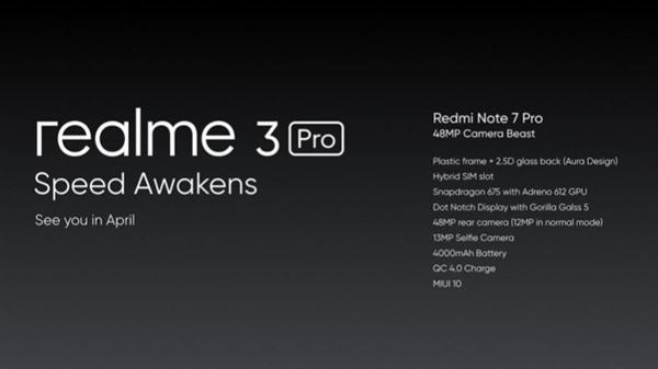 OPPO又出新打法,子品牌Realme回归,即将发新机?(图8)