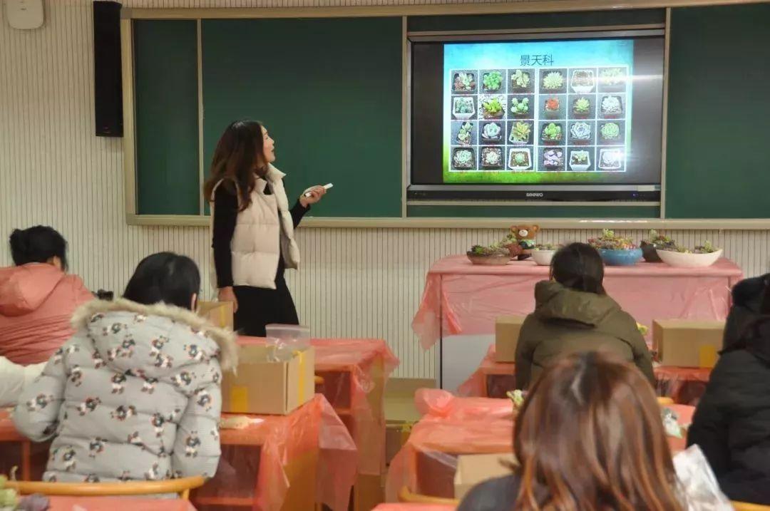 精彩高中|杨思高级中学组织花艺制作活动的to作介词短语校园图片
