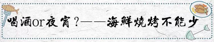 岩谷(Iwatani)卡式炉新款户外防风便携烧烤炉子