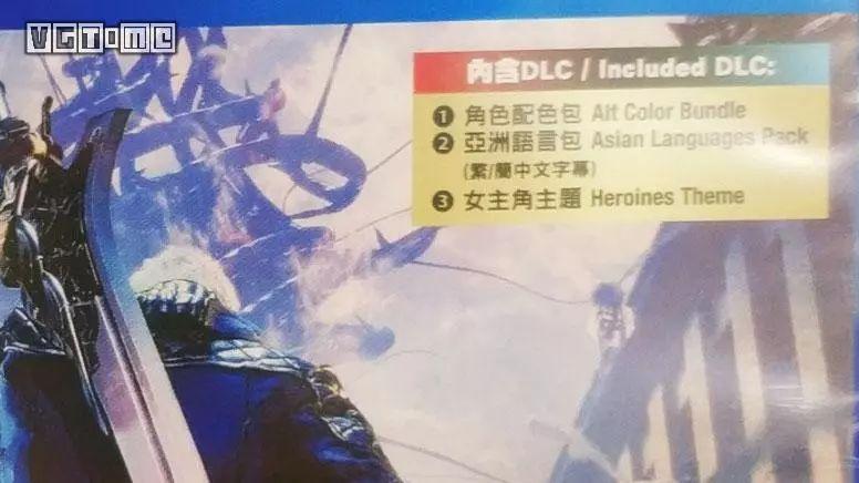 港版《鬼泣5》实体光盘包含中文语言特典,二手交易受到打击-TopACG