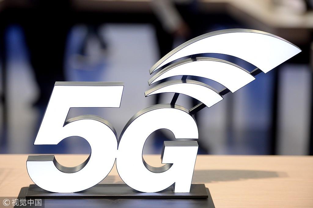 """牌照即將發放 明年兩會時5G手機大規模上市_終端"""""""