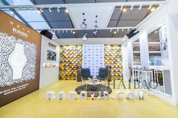 """瑞士雷达 (RADO) 表强势登陆京东商城,""""材质大师""""续力引领奢侈品腕表电商消费新潮流"""