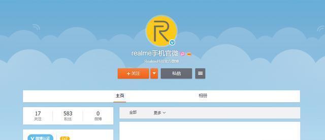 OPPO又出新打法,子品牌Realme回归,即将发新机?(图6)