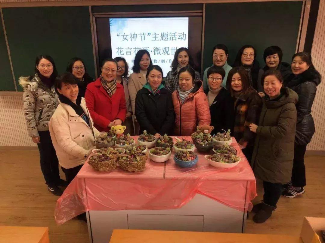 精彩高中|杨思高级中学组织花艺制作活动历史校园课外活动图片