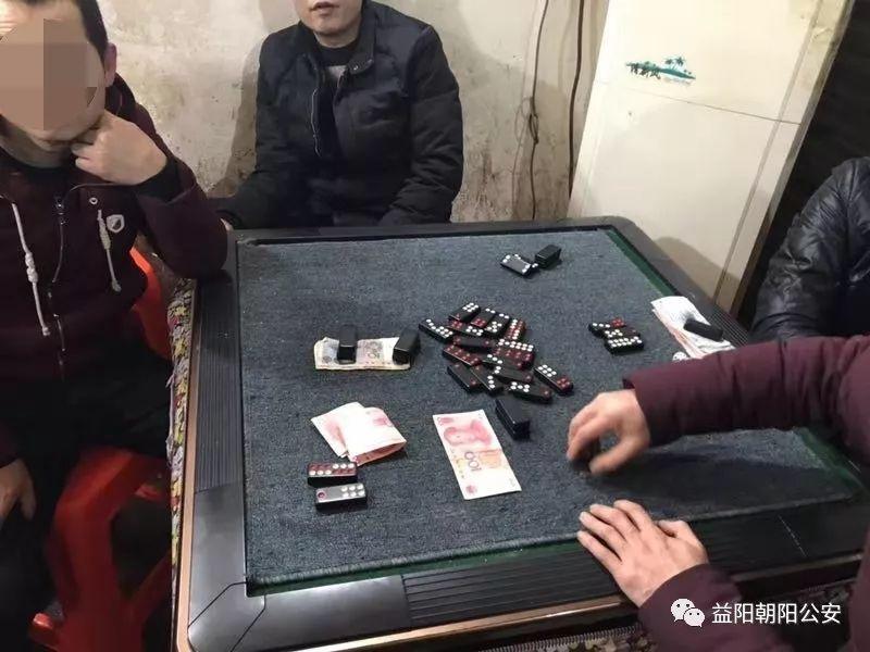 益阳又抓了7个人!只因这种赌博?