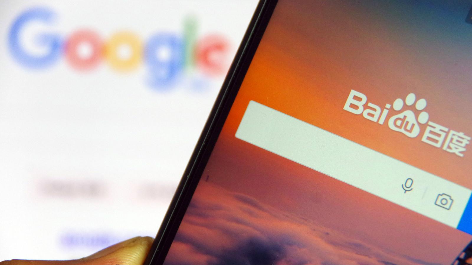 Google 的「蜻蜓」仍在更新代码,我们究竟需要一个怎样的搜索引擎?