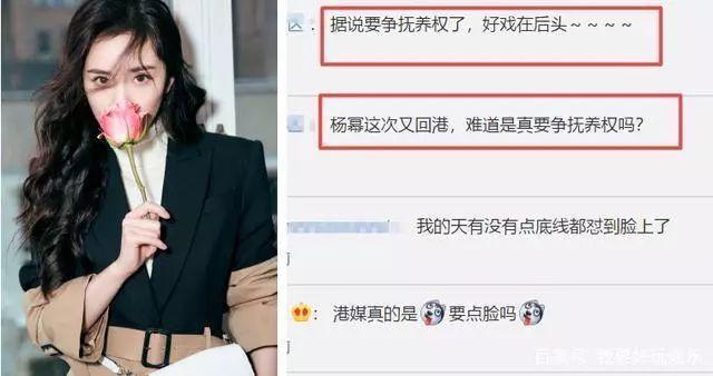 杨幂欲争女儿抚养权?疑似一周内2次到香港看女儿,确实不寻常