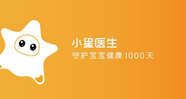 鼓励型的竹产品出口政策下