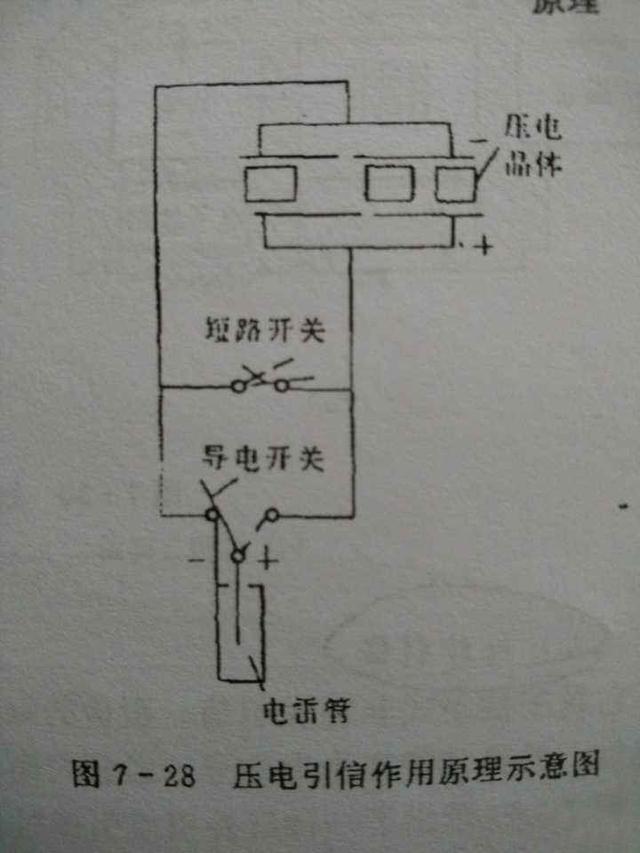 电路 电路图 电子 户型 户型图 平面图 原理图 640_853 竖版 竖屏