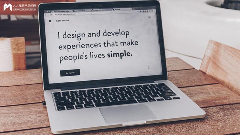 策略型设计:面向未来的决策机制