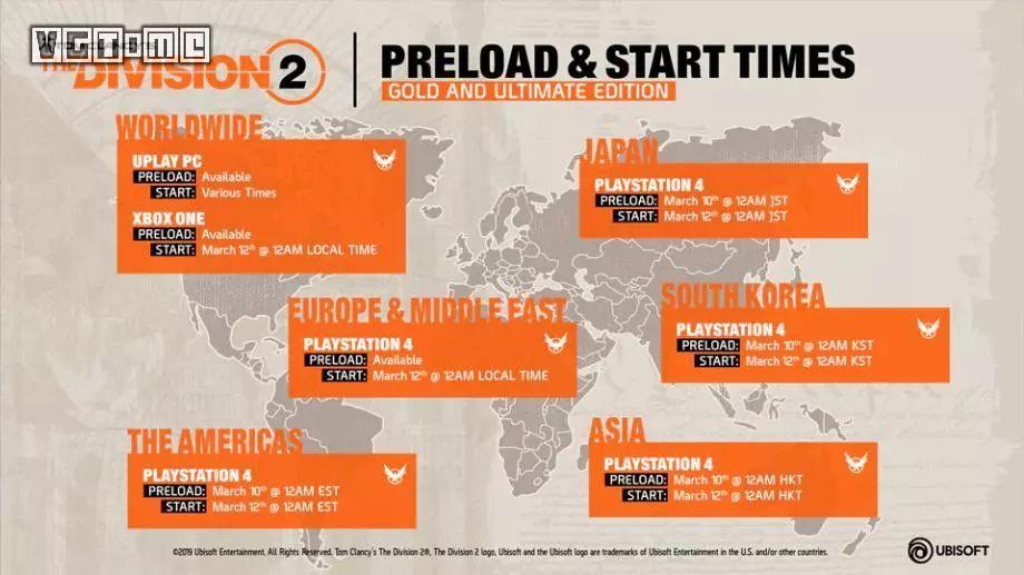 前往华盛顿!《全境封锁2》公布预载信息、开放时间和所需硬盘空间-TopACG