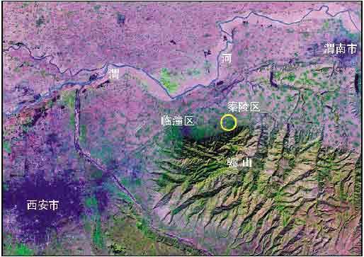 秦始皇陵地宫距地表有多深? 两组研究机构给出的数据相差十倍多_深度 趣味历史 第4张