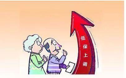 """山西2019扶贫要点""""出炉"""" 农村低保金将再提高30元!_网赚新闻网"""