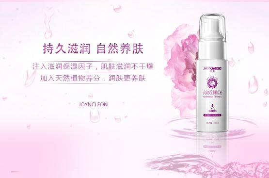 孕妇护肤品十大排行国际品牌 PICK心仪护肤品_产品 母婴资讯 第2张